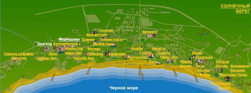 Схема курорта Солнечный берег